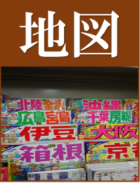 < IMG > src : https://shinkosyoten.co.jp/wp/wp-content/uploads/2018/09/3ca0fbc4c117badfca678c29ab51b9eb.png title : null