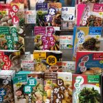 4d6d33237a9e7560ed58eb38a0e154d1 150x150 - オレンジページ・KADOKAWA「食材使い切り」フェア