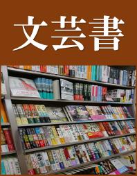 < IMG > src : https://shinkosyoten.co.jp/wp/wp-content/uploads/2018/09/66827f4f0dfee91014708006b3856065.png title : null