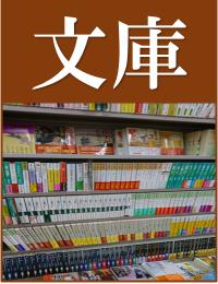 < IMG > src : https://shinkosyoten.co.jp/wp/wp-content/uploads/2018/09/77a149b1d74e458c17352aef235e4b27.png title : null