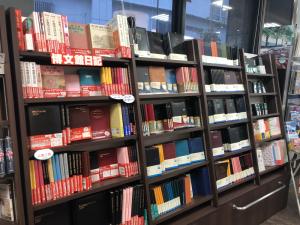 2019年度日記手帳2