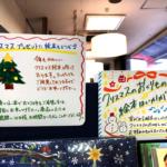 特設2018.12月ポップクリスマス