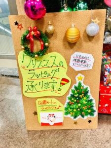 クリスマスA型看板