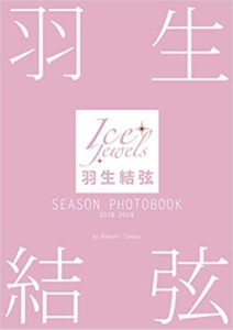 羽生結弦SEASON PHOTO BOOK