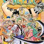 ONE PIECE93巻