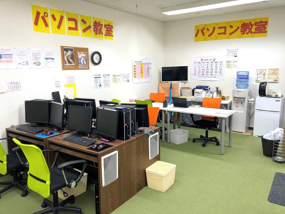 パソコン教室内1